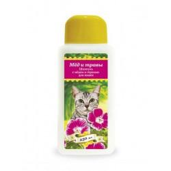 Шампунь с мёдом и геранью для кошек