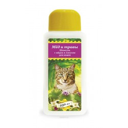 Шампунь с мёдом и лопухом для кошек
