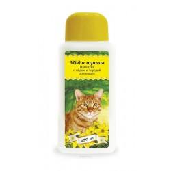 Шампунь с мёдом и чередой для кошек