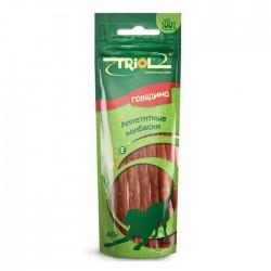 Triol PT03 Колбаски из говядины