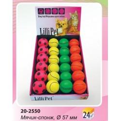 "Lilli Pet игрушка ""Мячик-Спонж"""