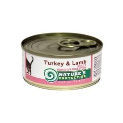 NP Cat Sensible Digestion Turkey & Lamb (Индейка, ягненок)