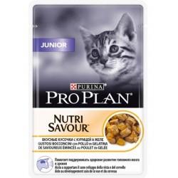 Pro Plan Влажный корм для котят (Курица)