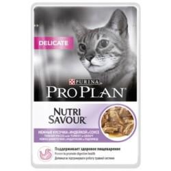 Pro Plan для взрослых кошек с чувств.пищеварением (Индейка)85 г.