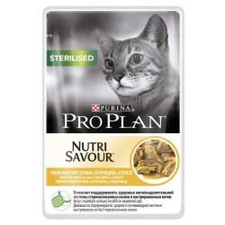 Pro Plan Влажный корм для стерелиз. кошек (Курица)85 г.