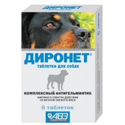 Агроветзащита Диронет для собак
