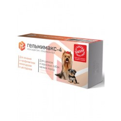 Апи-Сан Гельмимакс-4 для собак