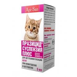 Апи-Сан Празицид-суспензия Плюс для котят