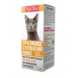 Апи-Сан Празицид-суспензия Плюс для кошек
