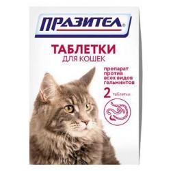 СКиФФ Празител для кошек