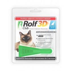 Экопром RolfClub 3D R401