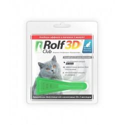 Экопром RolfClub 3D R425