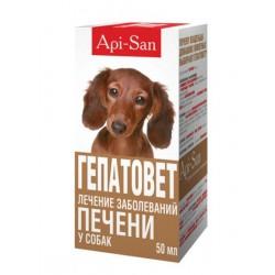Апи-Сан Гепатовет