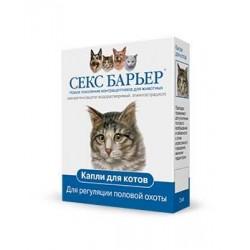 СКиФФ Секс-барьер для котов
