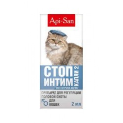 Api-San Стоп-Интим 3