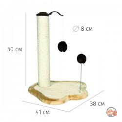 """Когтеточка """"TRIXIE"""" столбик, 50 см"""