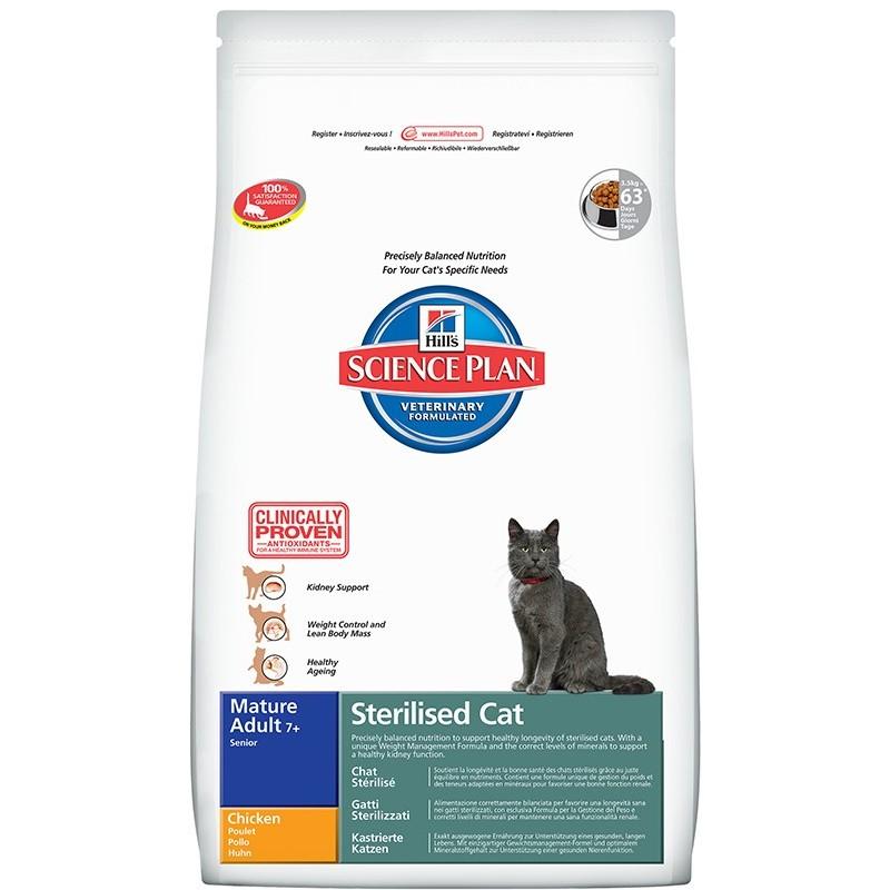 Hill's Science Plan Feline Mature Adult Sterilised Cat (Курица)