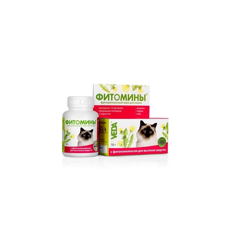 Veda Фитомины для выгонки шерсти кошек