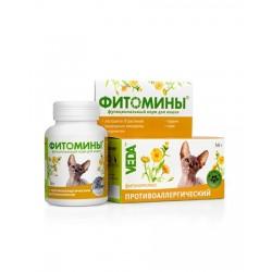 Veda Фитомины антиаллергические для кошек
