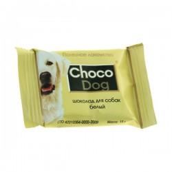 "Шоколад белый ""Choco Dog"", 15 г"