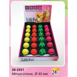 "Lilli Pet игрушка ""Мячик-Спонж"" 1"