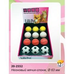 """Lilli Pet игрушка """"Мячик-Спонж"""" неоновый"""
