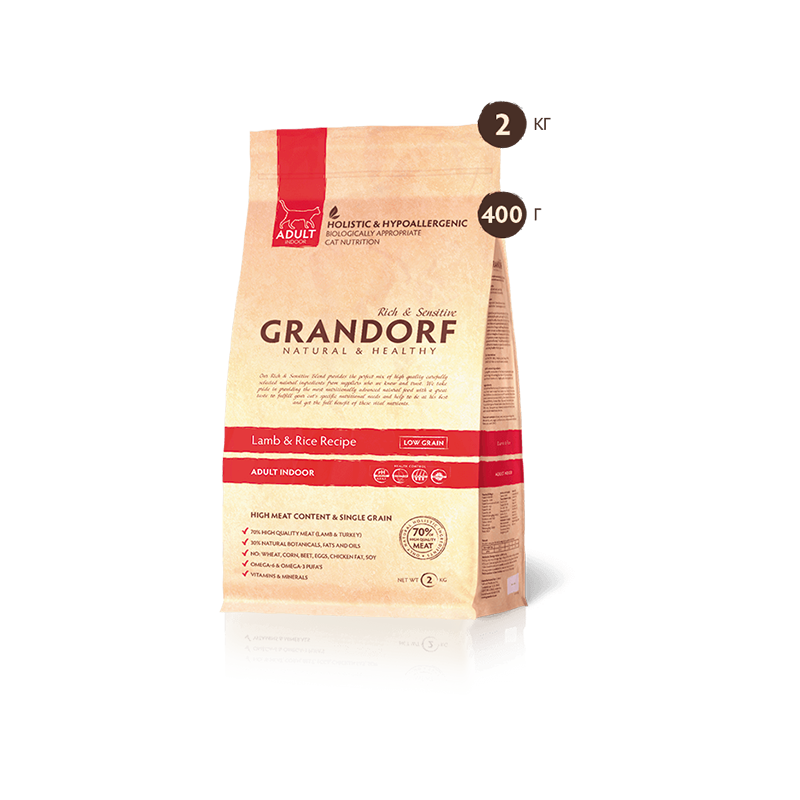Grandorf Lamb&Rice Adult Indoor