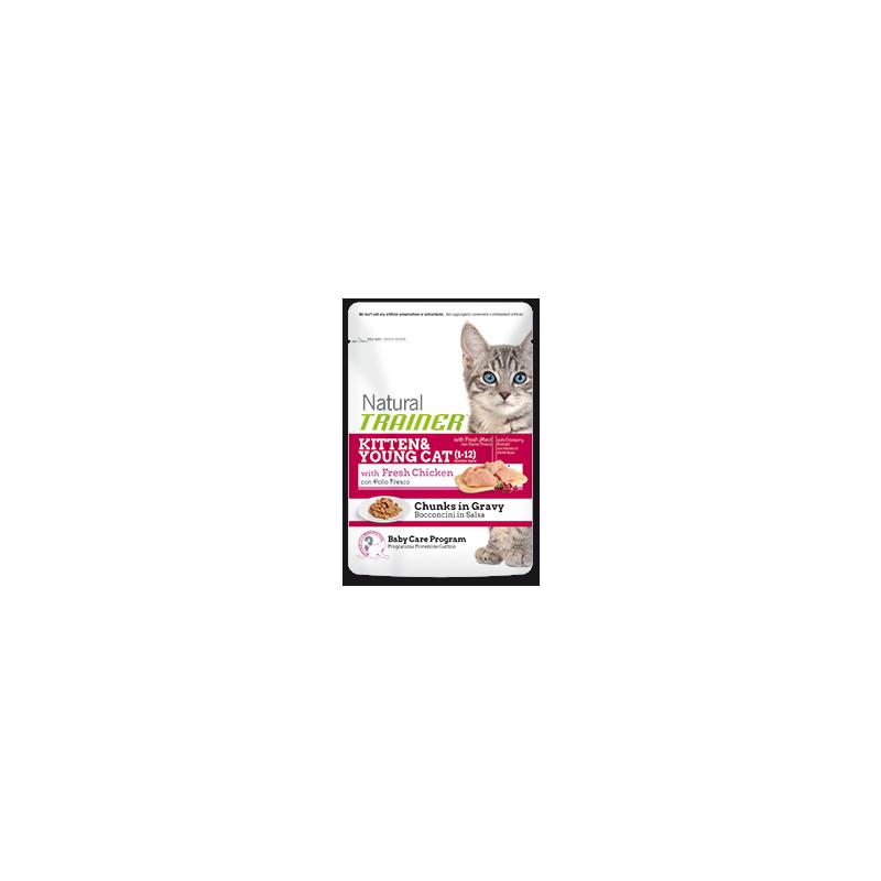 Trainer Pouch Kitten, 85 гр