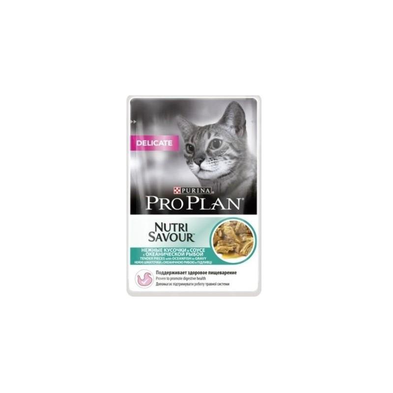 Pro Plan для взрослых кошек с чувств.пищеварением (Океан. рыба)85 г.