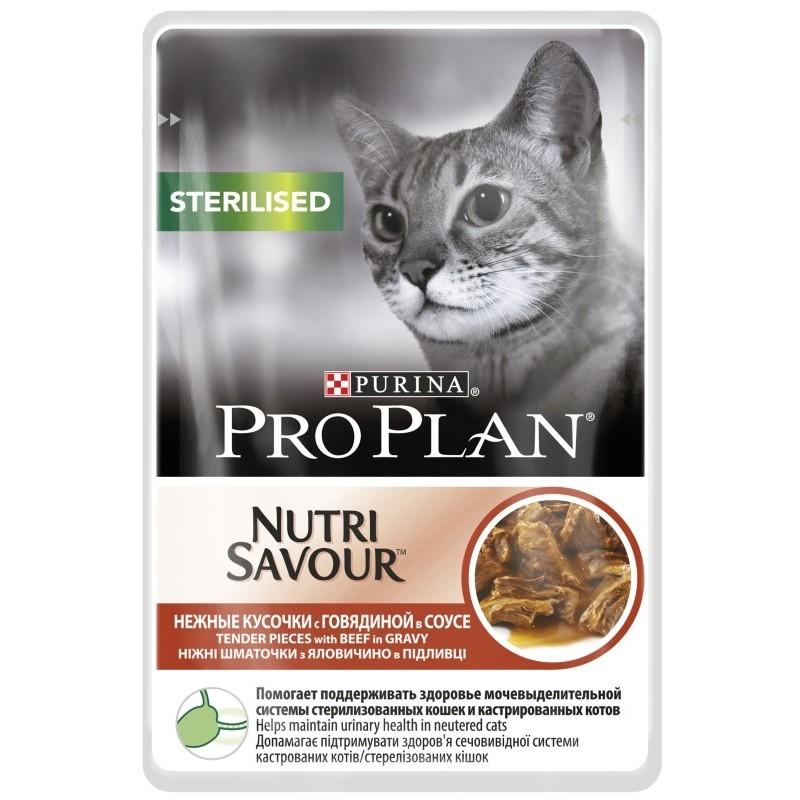 Pro Plan Влажный корм для стерелиз. кошек (Говядина)85 г.