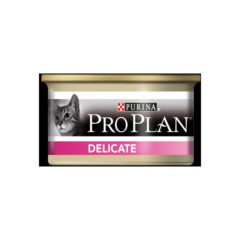 Pro Plan корм для кошек с чувств. пищевар. (Индейка)
