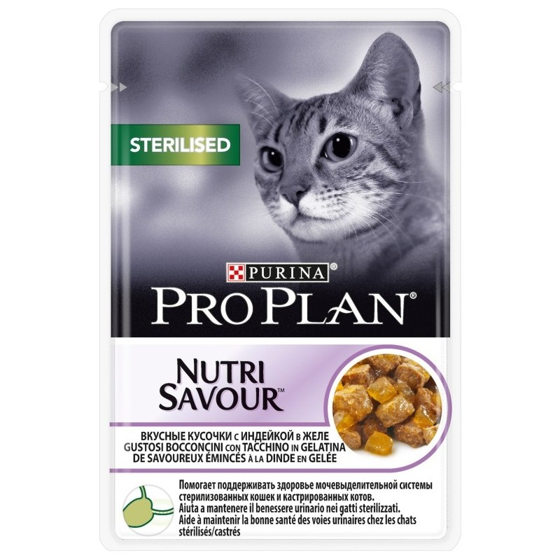 Pro Plan Влажный корм для стерелиз. кошек (Индейка)