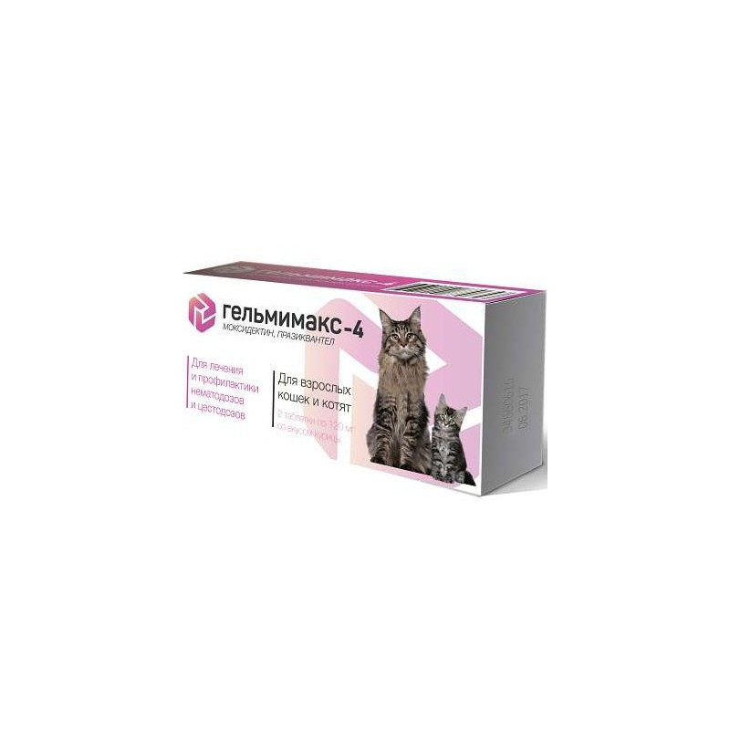 Апи-Сан Гельмимакс-4 для кошек