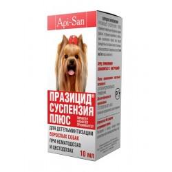Апи-Сан Празицид-суспензия Плюс для собак