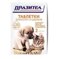 СКиФФ Празител для котят и щенков