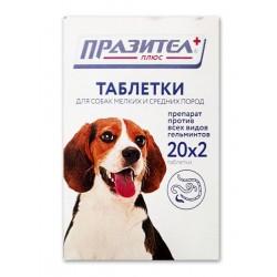 СКиФФ Празител плюс для собак мелких пород