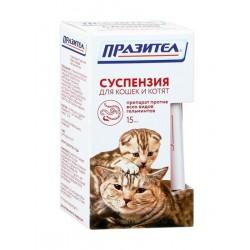 СКиФФ Празител суспензия для кошек