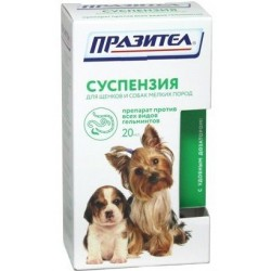 СКиФФ Празител суспензия для собак