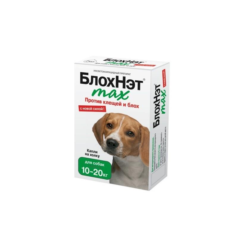 Астрафарм БлохНэт max для собак