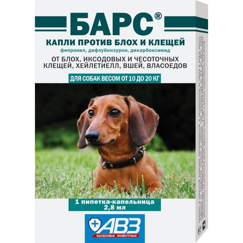 Агроветзащита Барс капли для собак