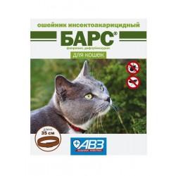 Агроветзащита Барс ошейник для кошек