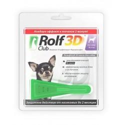 Экопром RolfClub 3D R402
