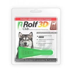 Экопром RolfClub 3D R405