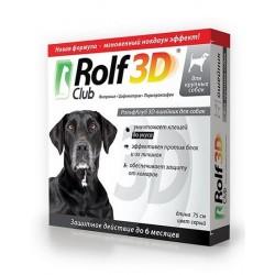 Экопром Ошейник RolfClub 3D R435