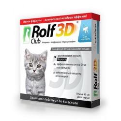 Экопром Ошейник RolfClub 3D R431