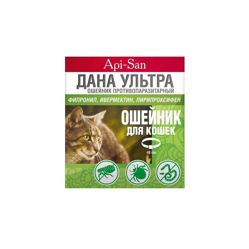 Апи-Сан Дана Ультра для кошек