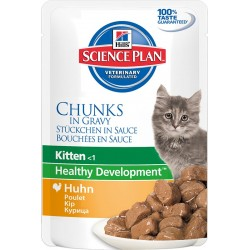 Hills Science Plan Kitten Chicken