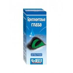 Агроветзащита Бриллиантовые глаза
