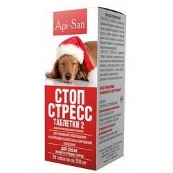 Апи-Сан Стоп-стресс для собак