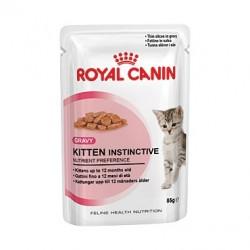 Royal Canin Wet Cat Kitten Instinctive Gravy (в соусе)